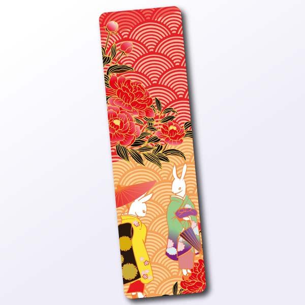 Lesezeichen mit Geisha-Motiv